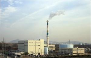 บริษัทเอกชน Eco Energy